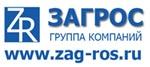 """Группа компаний """"ЗАГРОС"""""""